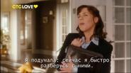 СТС Love (телетекст, 2020)