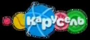 Карусель (сентябрь 2014-февраль 2015)
