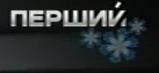 Новогоднтй лого20112012