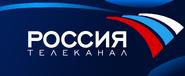 Россия (2005-2008, использовался в сайте).