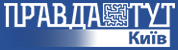 ПравдаТут. Киев (логотип)1.png