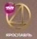 ГТ-ТНТ4 (с 2019)