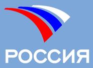 Россия 5 (микрофон)
