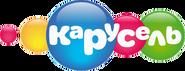 Карусель (2010-2013, потемнее)