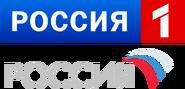 Россия-1 (1-17 января 2010)