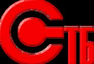 СТБ (Украина) (1997-1999, без теней)