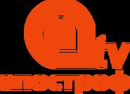 Апостроф TV (помаранчевий)
