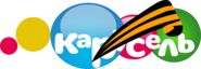 Карусель (2010-2019, 9 мая)