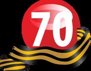 ТВ Центр (9 мая 2015, надпись 70)