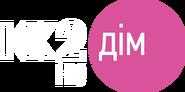 K2 HD (с 2021, Дом)