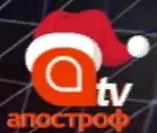 Апостроф TV (НГ, 2020-2021)