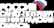 Россия Санкт-Петербург (2008-2009, белые буквы)