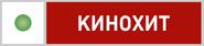 NTV Plus Kinohit