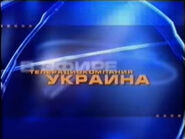 В эфире ТРК Украина (кадр из заставки)