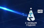 Енисей (НГ, 2020-2021)