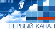 Первый канал (2002-2010, сайт)