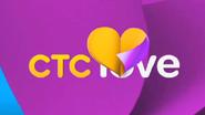 СТС Love (сердце, фиолетовый фон)