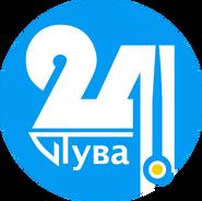 Тува 24 (с 2020, эфир)