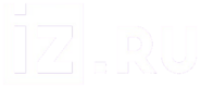 IZ RU (2017, прозрачный)