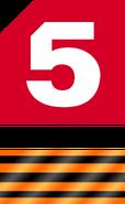 Пятый канал (9 мая 2014 и 2016)