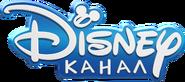 Канал Disney (2017-2018)