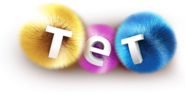 Inner logo soft