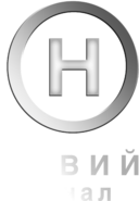 Новий канал (1998-2001, заставочный)