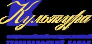 Kultura 1998-2001 polnaya versiya