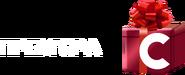 СТБ (2020-2021, НГ, Премьера)