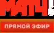 Матч ТВ (прямой эфир, вариант 2)