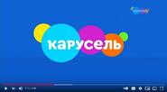 Пропорция рекламного логотипа Карусель (с 2019)