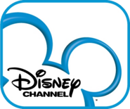 Disney Channel 2 с рамкой