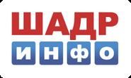 Шадр ИНФО