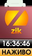 Zik (2016, наживо с годиннами)