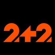 2+2 (2017-н.в., микрофон)