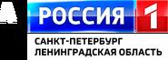 Россия-1 Санкт-Петербург и Ленинградская область (2019, с литерой А)