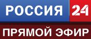Россия-24 Прямой эфир (2010-2011)