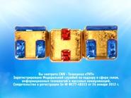 СОР ТНТ (весна-лето 2013)