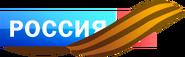 Россия-1 (9 мая 2011)