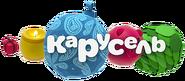 Карусель (2018-2019, зимний)