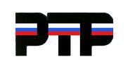 Логотип РТР (1991-93)