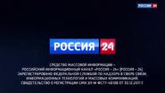 Россия 24 (СоР СМИ, ноябрь 2020)