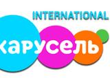 Карусель International