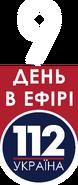 112 Украина (7 декабря 2013)