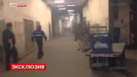 """В Москве произошел пожар в телецентре """"Останкино"""""""