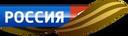 Россия-1 (9 мая 2013)