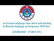 Voice of Korea in German close down and starting in Russian on frequency 9425 khz -17-00 UTC-