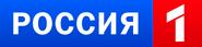 Россия-1 (2010-2012) (использовался в эфире)