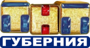 ТНТ-Губерния (2009-2011)