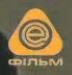 Enter-фiльм (Украина) (2015)